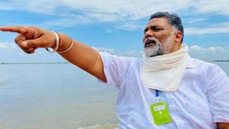 Pappu yadav stand's with Congress